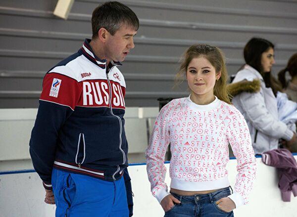 Урманов с Юлией Липницкой