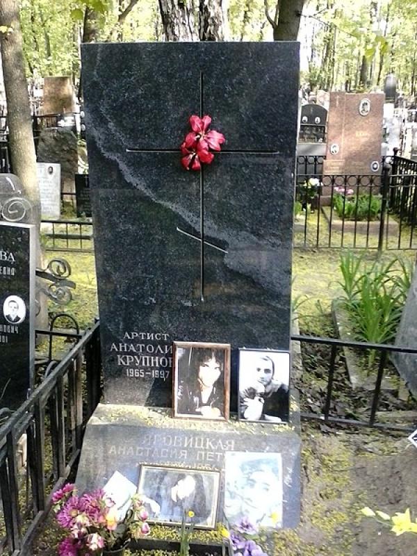 Могила Анатолия Крупнова на Введенском кладбище Москвы