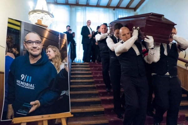 Похороны Антона Носика