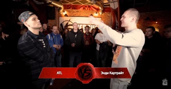 Versus Battle. ATL против Энди Картрайта
