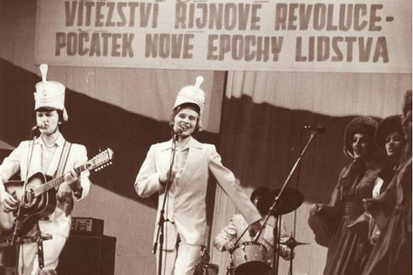 Александр Малинин в Чехословакии