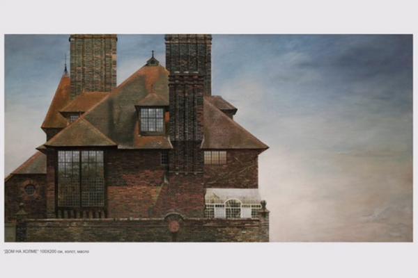 Картина Алексея Бегака «Дом на холме»