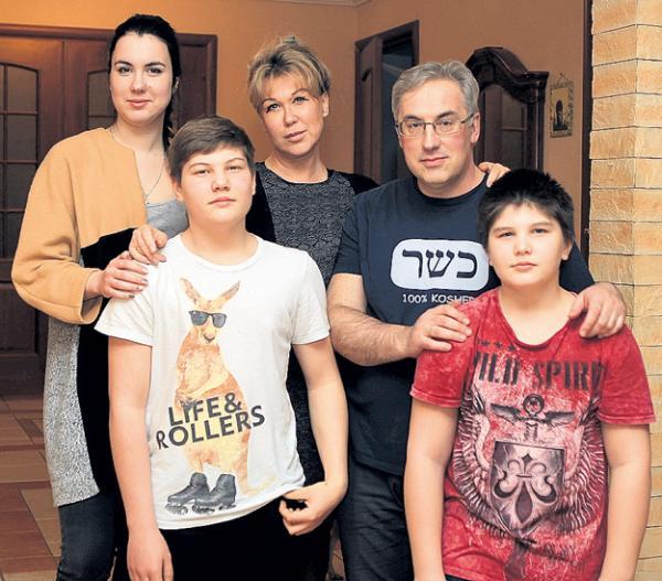 Семья телеведущего