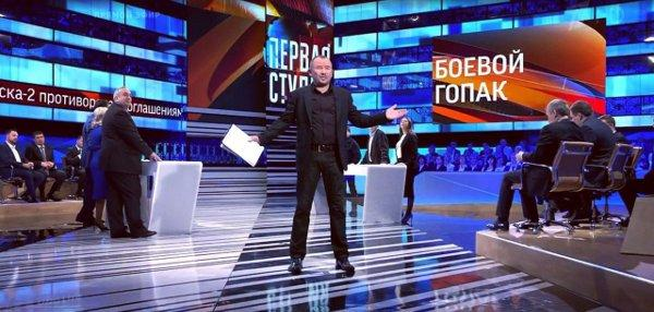 Артем Шейнин в роли ведущего на Первом канале