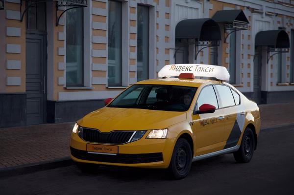 Автомобиль «Яндекс.Такси», г. Москва