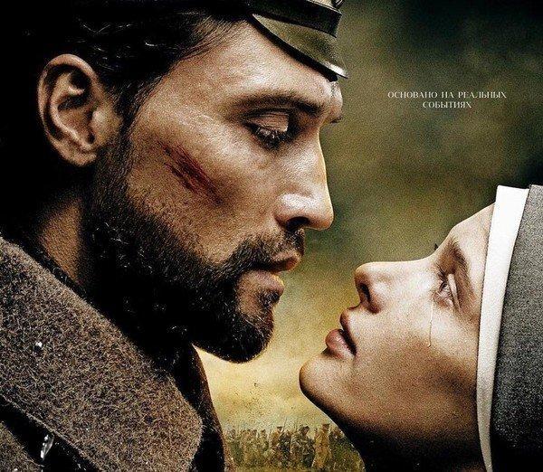 Плакат фильма «Герой» с Димой Биланом