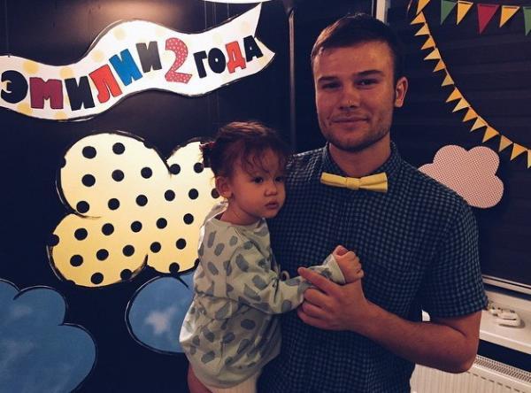 Макс с дочкой