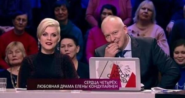 Роман Устюжанин и Сабина Пантус в телепроекте «На самом деле»