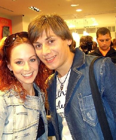 Руслан Алехно и Ирина Медведева