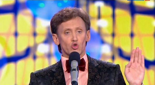 Сергей Дроботенко на сцене