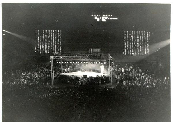Первая в СССР дискотека на Малой спортивной арене «Лужников»