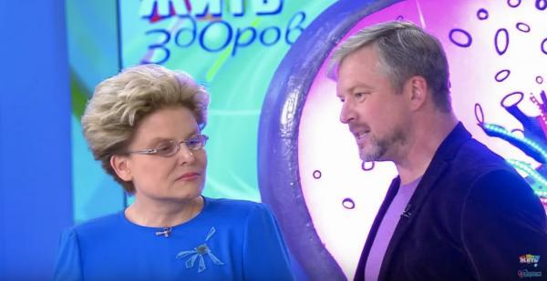 На фото: Валдис Пельш и Елена Малышева