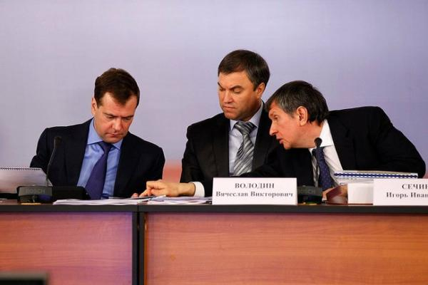 Вячеслав Володин и Дмитрий Медведев
