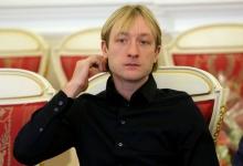 Евгений Плющенко биография личная жизнь семья жена дети  фото