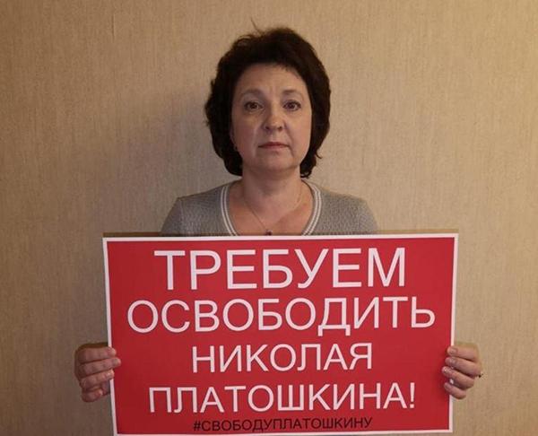 Жена Николая Платошкина  Анжелика Глазкова