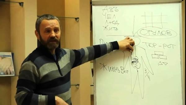Лекции Сергея Данилова пользуются популярностью и сегодня