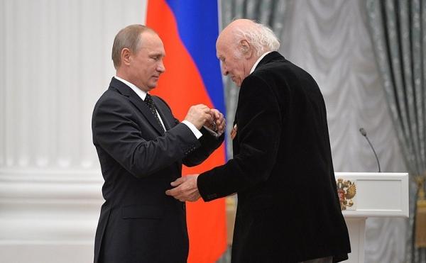 Награждение орденом Почёта. Москва, Кремль