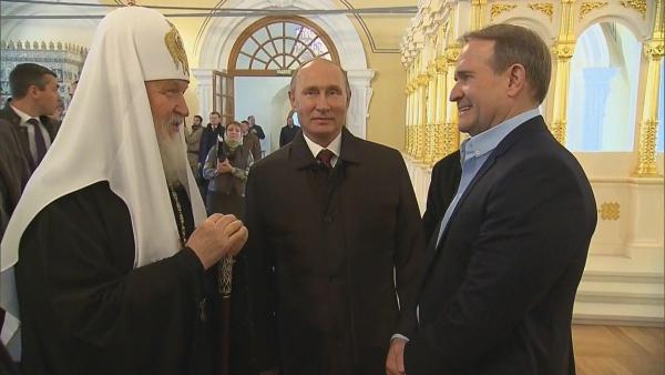 Митрополит Кирилл, Владимир путин и Виктор Медведчук