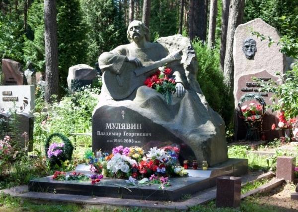 Могила Владмира Мулявина